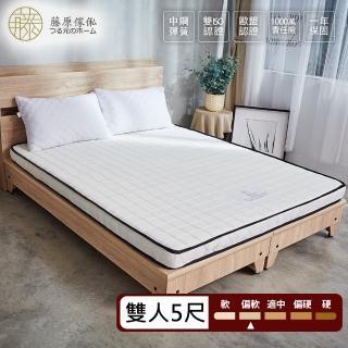 【藤原傢俬】10cm透氣獨立筒床墊雙人(5尺)
