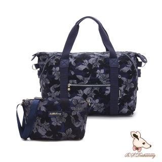 【冰山袋鼠】楓糖瑪芝-大容量附插袋旅行包+側背小包2件組-花繪風(5021+001)