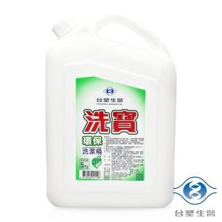 【Dr. Formula 台塑生醫】洗寶環保洗潔精 洗碗精 5kg