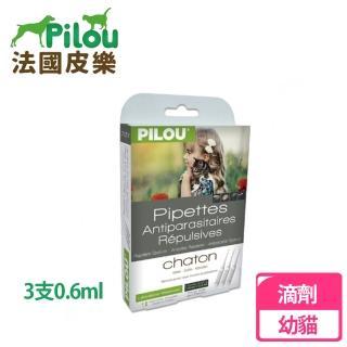 【Pilou 法國皮樂】第二代加強配方-非藥用除蚤蝨滴劑-幼貓用(3支各0.6ml)
