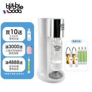 【法國BubbleSoda】節能免插電 經典氣泡水機-時尚白大全配組BS-885KTSW3(超值9件組)
