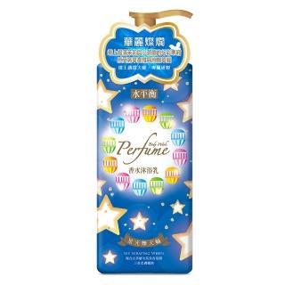 【水平衡】香水沐浴乳《星光摩天輪》900g(茉莉、玫瑰、小蒼蘭)