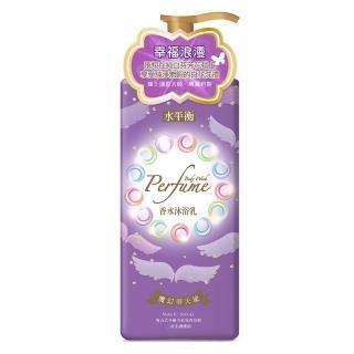 【水平衡】香水沐浴乳《魔幻羽天使》900g(茉莉、依蘭、晚香玉、橙花)