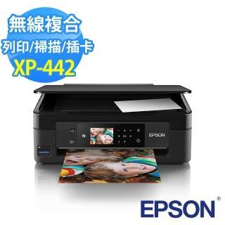 【獨家】贈2組T364原廠1黑3彩色墨【EPSON】XP-442 六合一Wifi雲端複合機