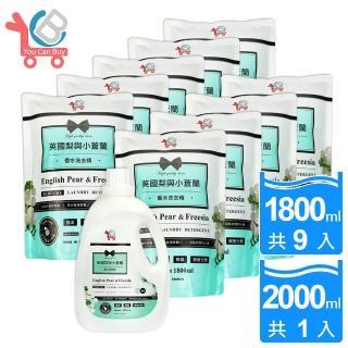 【You Can Buy】2L 英國梨與小蒼蘭 香水洗衣精x1+1800ml補充包x9