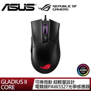 【ASUS 華碩】ROG GLADIUS II CORE 電競滑鼠