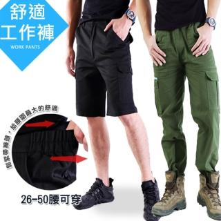 【JU SHOP】彈力腰圍 抗夏輕量工作長褲/短褲