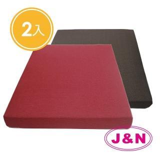 【J&N】典雅素亞麻立體坐墊 - 55x55cm(紅 咖-2入組)