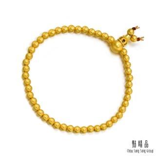 【點睛品】東方古祖 古法黃金圓珠手鍊/手環_計價黃金