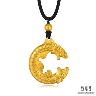 【點睛品】東方古祖 尊龍古法黃金項鍊_計價黃金