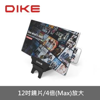 【DIKE】高透光護眼手機放大鏡支架(DHS701BK)/