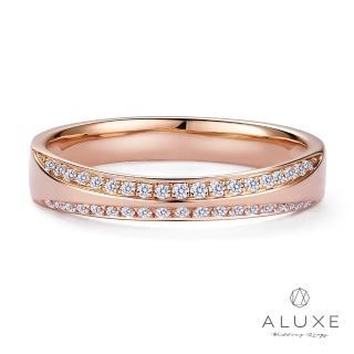 【A-LUXE 亞立詩】18K玫瑰金 立體造型鑽石女戒