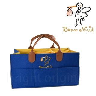 【Bonne Nuit】多功能收納盒(藍色)