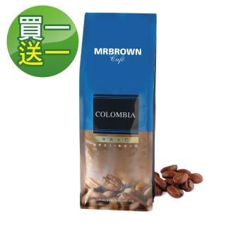 【MR. BROWN Cafe】伯朗哥倫比亞咖啡豆 Supremo等級 440g(買一送一)