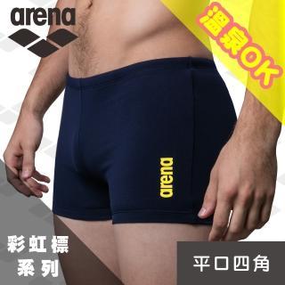 【arena】限量 春夏新款 休閒款 學生款 耐磨 耐熱 極簡素雅 男士平口四角泳褲(AT941M)