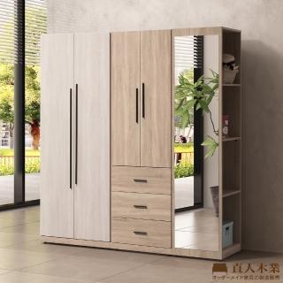 【直人木業】ERIC原切木180 公分三抽雙門開放鏡衣櫃
