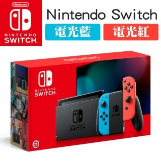 【Nintendo 任天堂】Switch電光藍&紅Joy-Con續航力加強版主機(台灣公司貨)