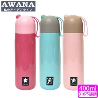 【AWANA】萌趣粉彩#316保溫瓶AW-400(400ml)