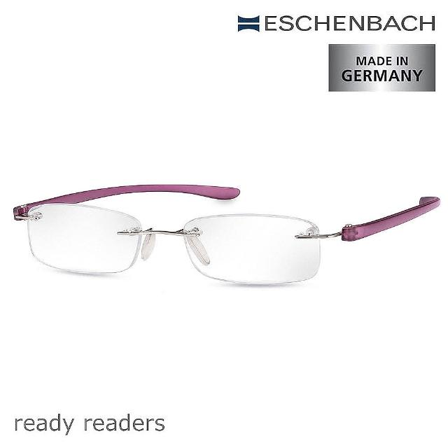 【Eschenbach】ready