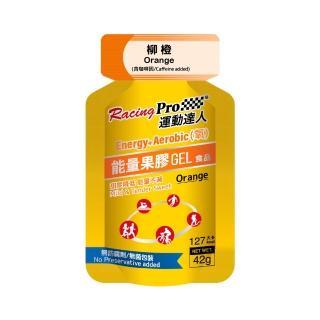 【RacingPro 運動達人】Energy+涵氧能量果膠:柳橙口味(果膠 能量 運動 可素食 無防腐劑)