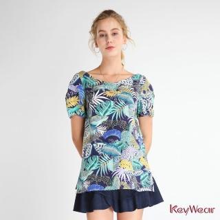 【KeyWear 奇威名品】夏日趣味印花上衣