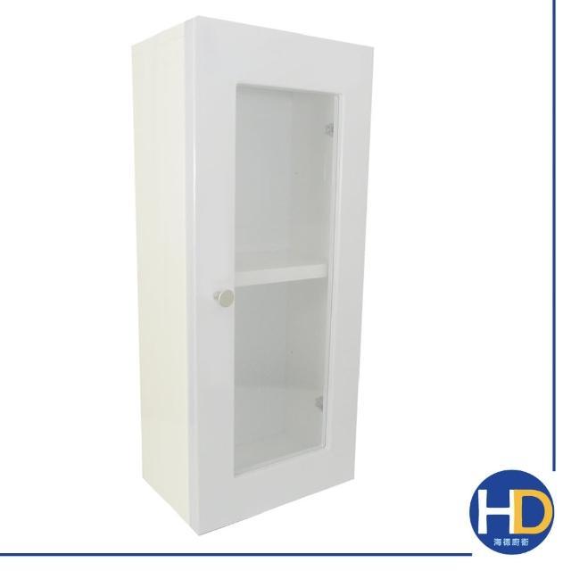 【雙手萬能】采漾防水塑鋼單門浴櫃(吊櫃/收納櫃/置物櫃)