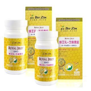 【即期品】BeeZin康萃 日本高活性蜂王乳+芝麻素錠60錠x1瓶 藥妝加量版(有效期限至2019.11.07止)