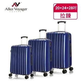 【法國 奧莉薇閣】移動城堡PC輕量鏡面三件套組行李箱登機箱
