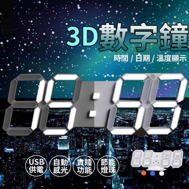 【AKLIFE】工業風立體LED數字電子鐘