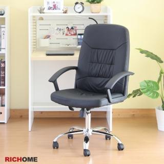 【RICHOME】杜拜皮革主管椅/辦公椅/電腦椅/工作椅/旋轉椅(2款)