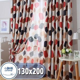 【小銅板-韓系彩石遮光窗簾】寬130X高200-2片入-總寬260公分(可穿伸縮桿 掛勾 兩用)