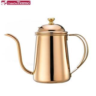 【Tiamo】1.2L滴漏式細口咖啡壺-玫瑰金(HA1514BZ)