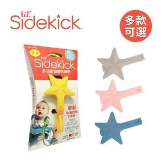【美國lil Sidekick】多功能固齒防掉帶∕固齒器∕星星繩(多色任選)