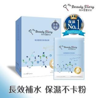 【我的美麗日記】玻尿酸極效保濕面膜8入