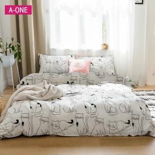 【A-ONE】雪紡棉 單/雙/加大床包+薄被套組-合版EA/EB/EC