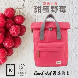 【ROKA】「通勤者」手提肩背兩用後背包-小(甜蜜野莓)