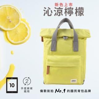 【ROKA】「通勤者」手提肩背兩用後背包-小(沁涼檸檬)