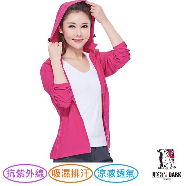 【LIGHT & DARK】女款連帽機能防曬衣(共6色任選-M/L/XL/XXL-吸濕排汗)