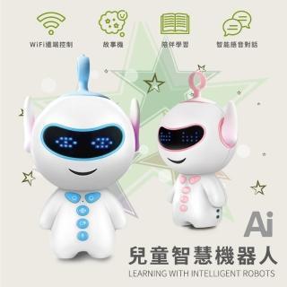 【GREENON】兒童智慧機器人 語音故事機(WiFi遠端控制)