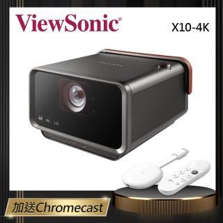 【ViewSonic 優派】X10-4K 4KUHD LED 無線智慧投影機(2400流明)