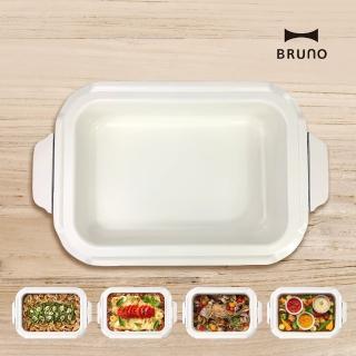 【日本BRUNO】料理深鍋
