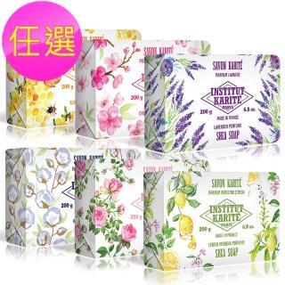 【Institut Karite Paris 乳油木】巴黎乳油木 花園香氛手工皂 200g(任選)