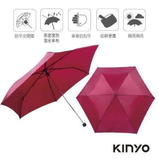 【KINYO】20吋三折極細防風鋼筆傘(KU-9040)/