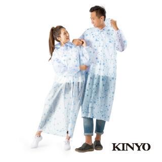 【KINYO】日系星星環保雨衣(RCT-650)