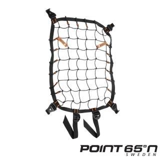 【POINT 65°N】安全帽行李網(黑色)