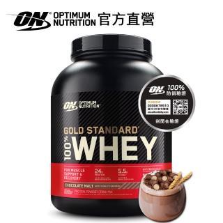 【美國 ON】金牌 WHEY 乳清蛋白(麥芽巧克力/5磅/罐)