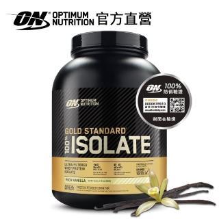 【美國 ON】金牌 ISOLATE WHEY 分離 乳清蛋白(香草/5磅/罐)