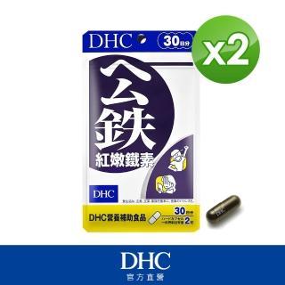 【DHC】紅嫩鐵素30日份(60粒/包)*2包組