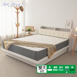 【KIKY】幸福之約超循環硬式獨立筒床墊-雙人加大6尺(透氣)