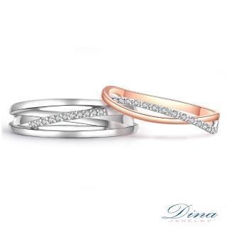【DINA 蒂娜珠寶】心繫銀河 鑽石結婚對戒(情人鑽石對戒 系列)
